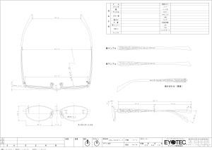 EF/2 for Windows LR-3001-1